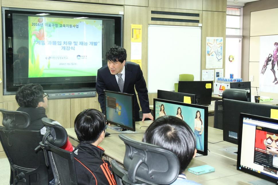 서울교육미담사례