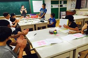 학습 관리 캠프