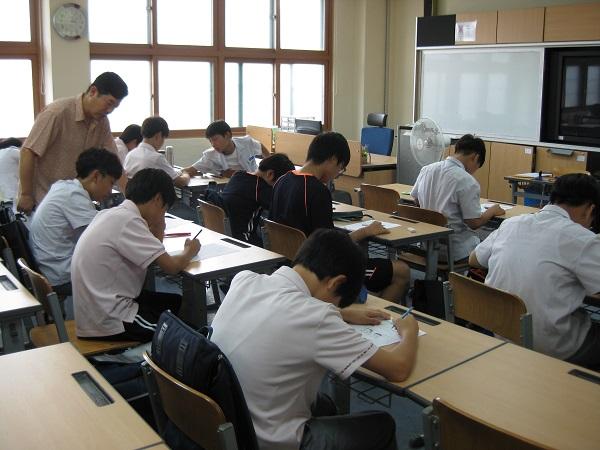 발명기법 활용 수학수업