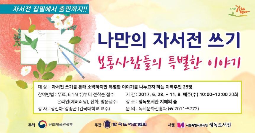 홍보현수막