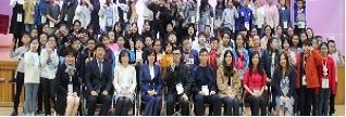 [용원초] 홍콩의 어린이들과 용원의 어린이들이 함께 키워요! 세계시민의 꿈!